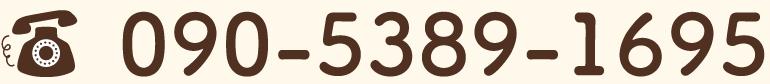 ゆずの木保育室電話番号